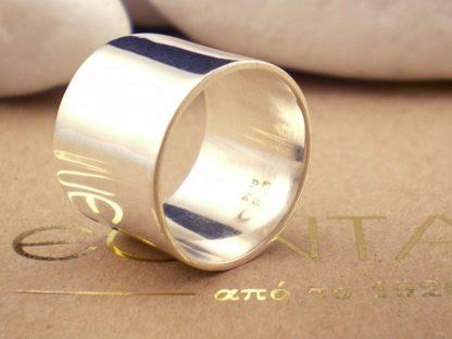 A. LeONDARAKIS Wide Band Ring